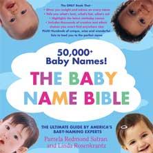 baby-name-bible.jpg